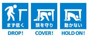 homepage3_jkanji_eng